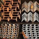 Vigas de aço cortadas a venda